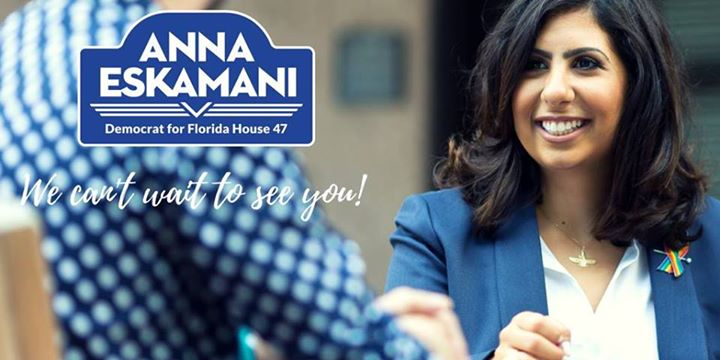 Mix & Mingle with Anna at IRON COW!